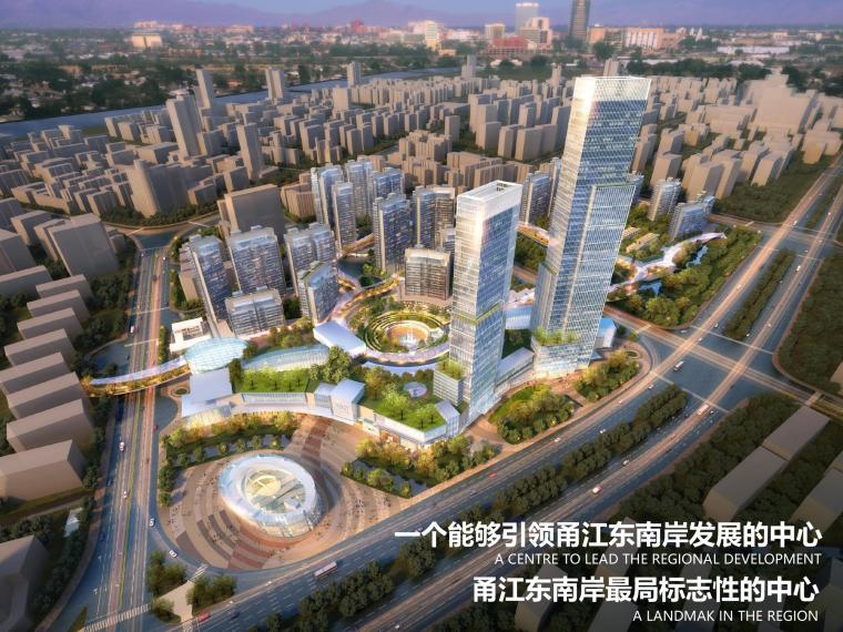 宁波新世界明楼站TOD综合项目方案设计