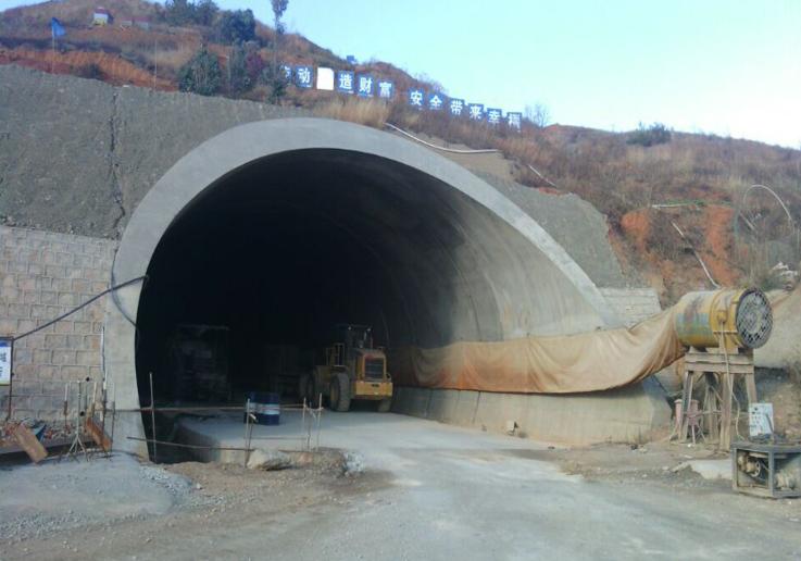 浅谈隧道洞口、明洞施工、监理要点