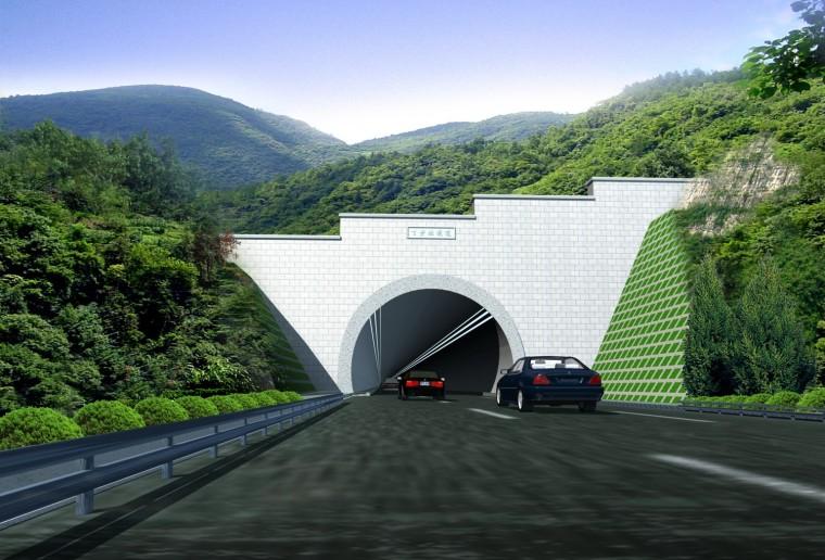 公路与铁路隧道洞门与洞门结构构造