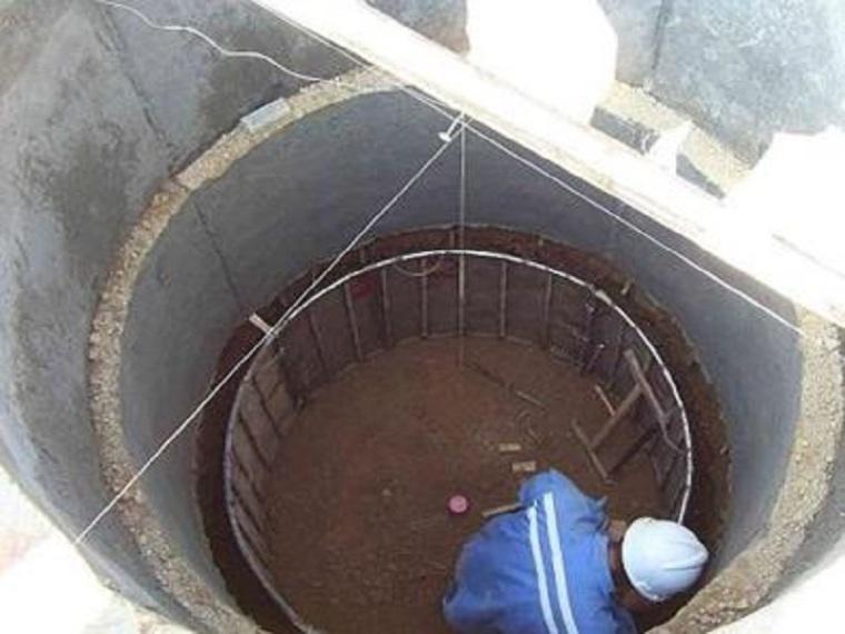 人工挖孔桩基础施工(18页,清楚明了)