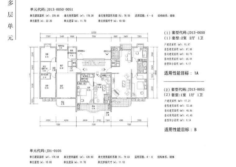 多层(4-7层)平层一室户户型设计图