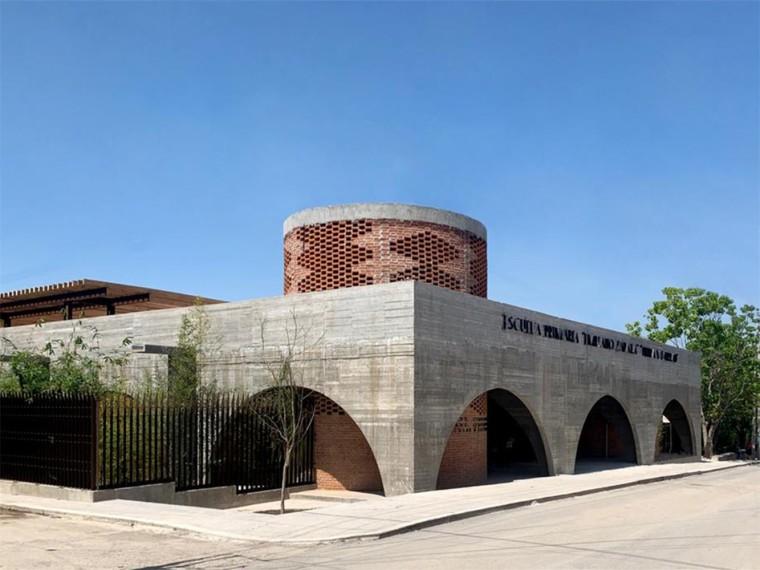 某大学新建教学楼电气施工组织设计