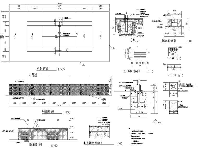 标准网球场CAD施工图