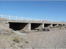 城市桥梁养护维修实施细则(121页)