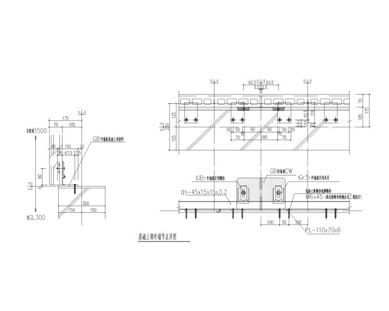 钢框架结构-外墙节点详图CAD