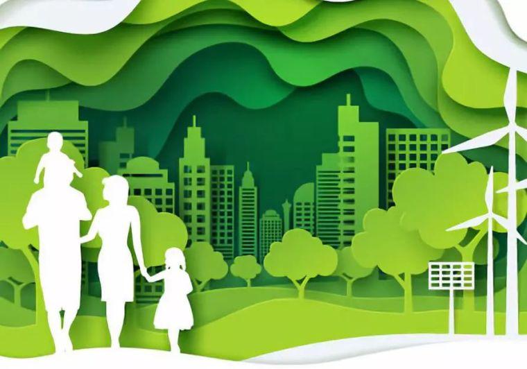绿色建筑设计理念有哪几个方面