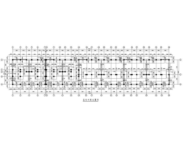 某六层住宅混凝土框架结构施工图(CAD)
