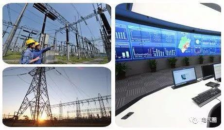 南方电网公司发布标准设计与典型造价V3.0(