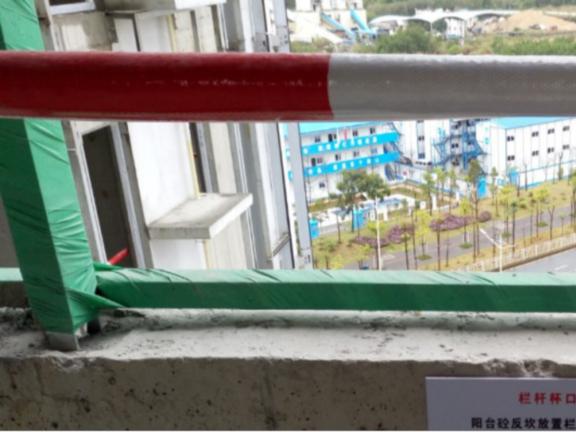 万科云城工序穿插施工工艺-阳台栏杆安装