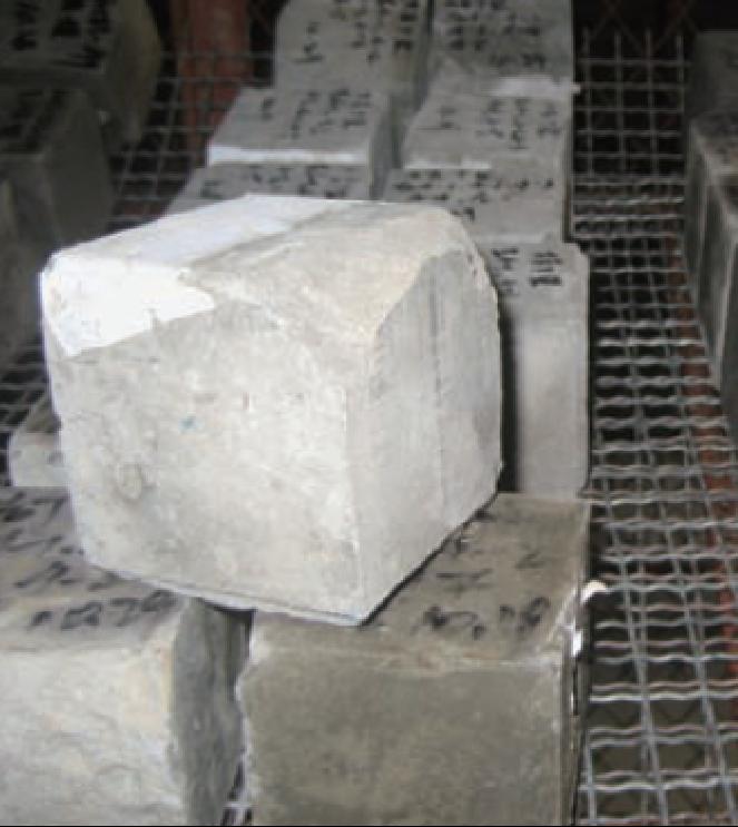工地试验室检测操作质量通病防治措施PPT