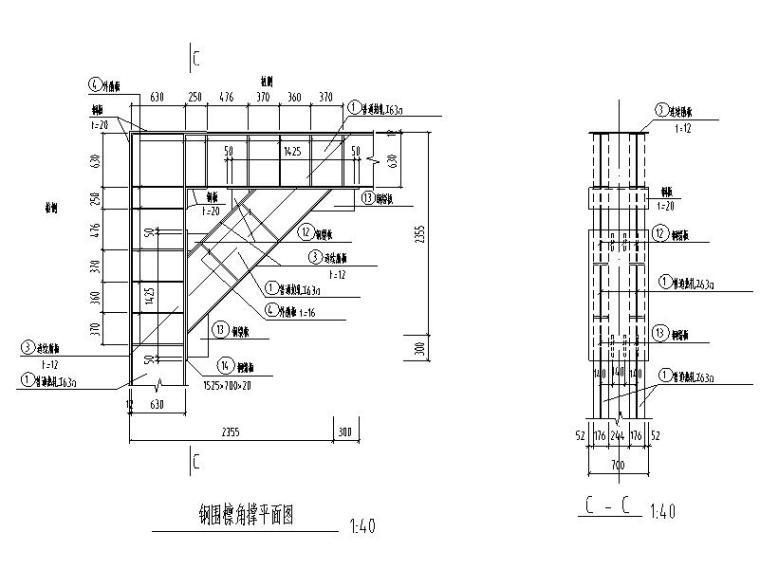 地铁工程-钢支撑详图CAD