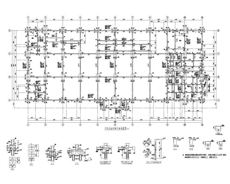 某四层工厂加工楼混凝土结构施工图(CAD)