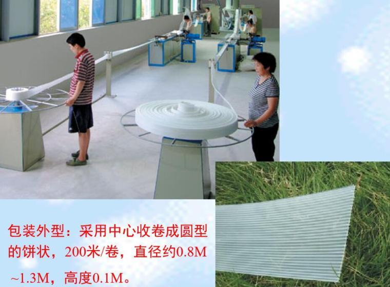 塑料排水带施工