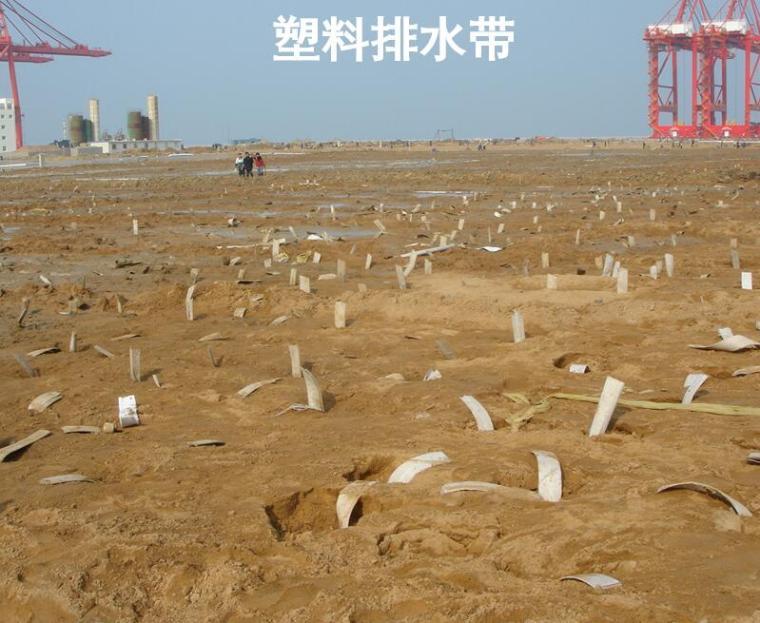 排水固结法塑料排水带