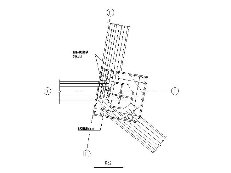 型钢混凝土(SRC)柱节点详图CAD