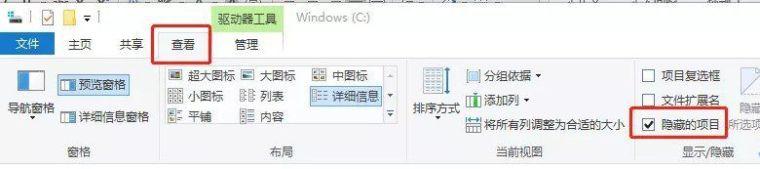 Revit中如何管理插件?
