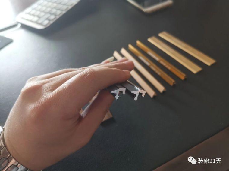 干货 装饰装修工程施工工艺详解_19