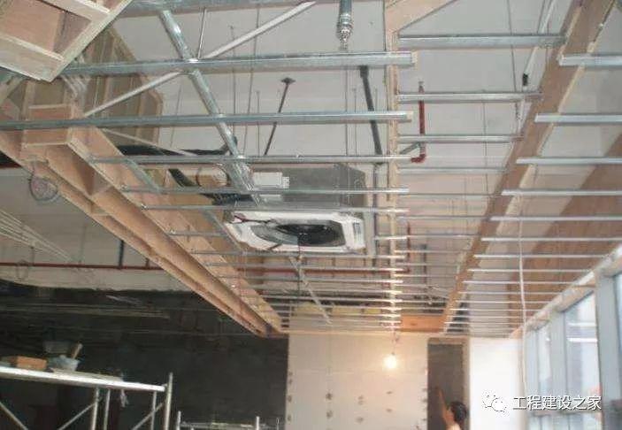 轻钢龙骨石膏板吊顶施工技术交底