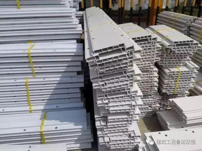 全现浇混凝土外墙抗震关键技术:结构拉缝!_5