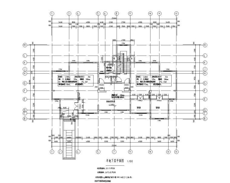 半地下层平面图
