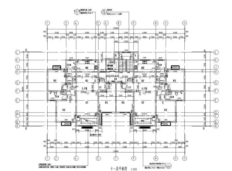 十一层平面图