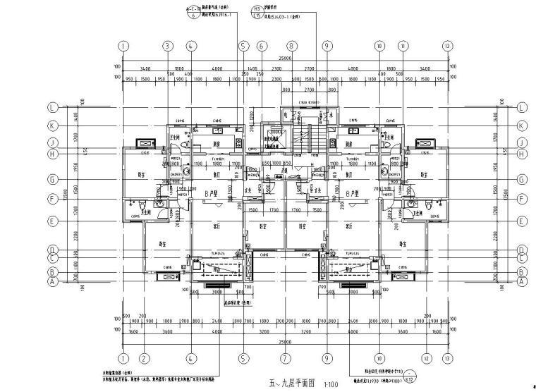 五-九层平面图