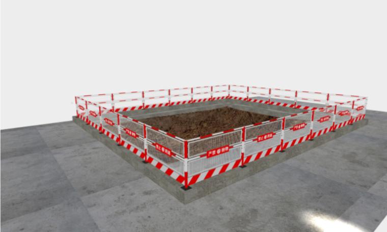 建设工程施工现场安全防护设施标准(多图)