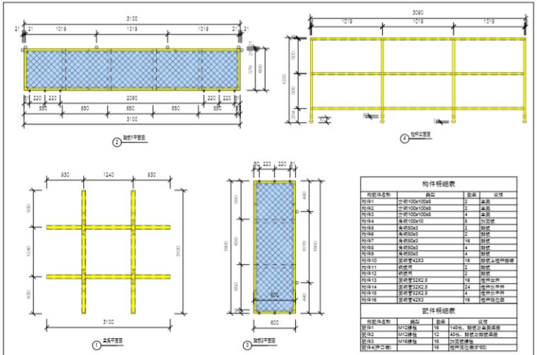 定型化塔吊附着安装、检修平台