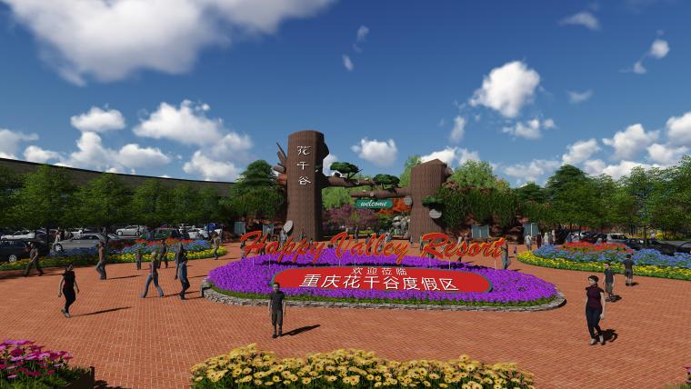田园花海旅游度假景区su模型+文本+CAD施工