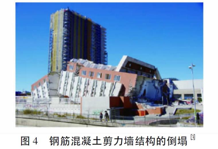 智利地震钢筋混凝土高层建筑震害设计启示