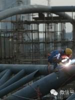 钢结构常识--焊接连接详细讲解