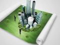 房地产楼盘项目盛大开盘活动策划方案(PPT)