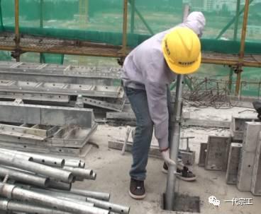 铝合金模板施工工艺多图讲解!_25