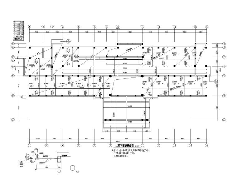 六层办公混凝土结构施工图(CAD含建筑图)