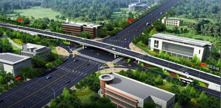 跨线桥施工安全管理BIM应用