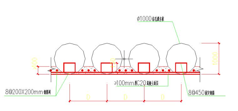 地下两层地铁车站钻孔灌注桩施工方案