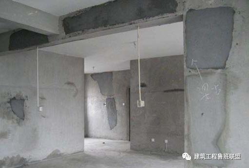 15个住宅工程质量通病,规避问题,精益求精_36