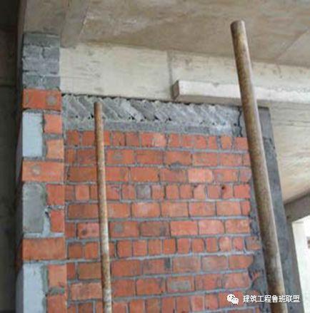 15个住宅工程质量通病,规避问题,精益求精_28