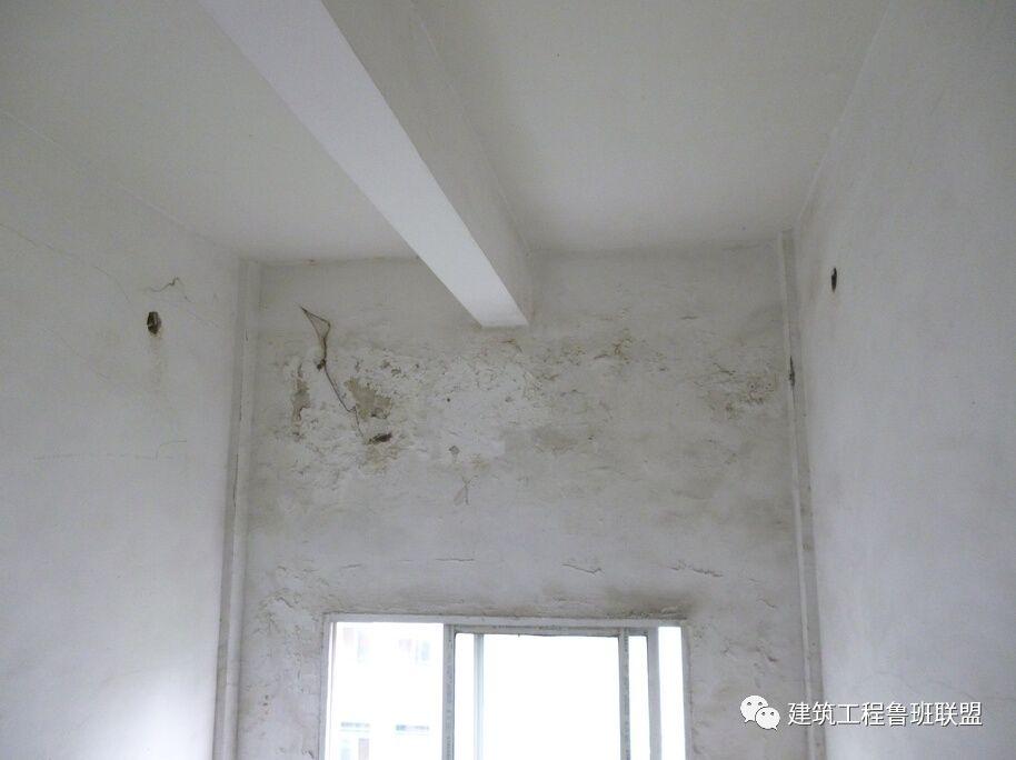 15个住宅工程质量通病,规避问题,精益求精_49