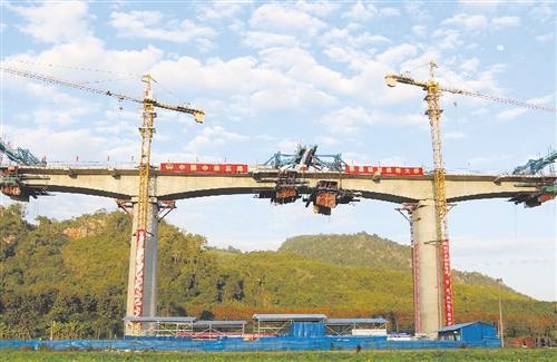 铁路现浇连续梁施工安全防护措施