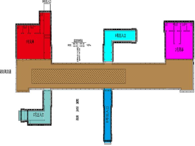 [天津]地铁车站附属结构主体结构施工方案
