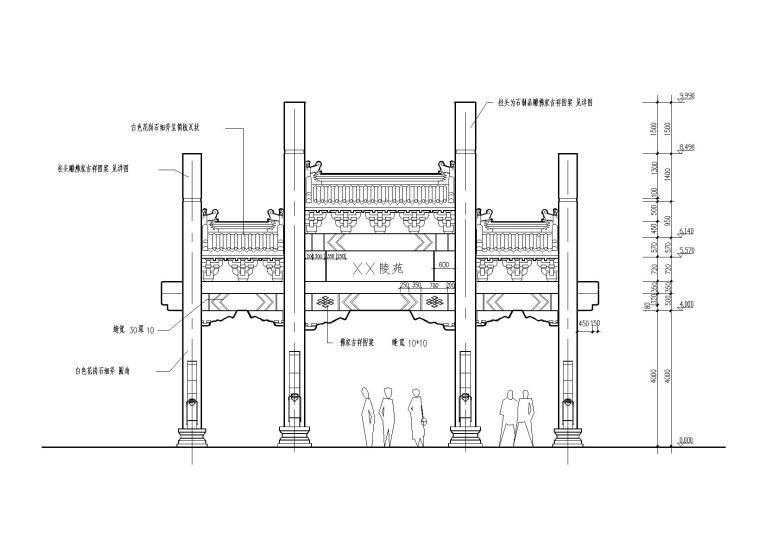 某陵苑入口牌坊设计施工图