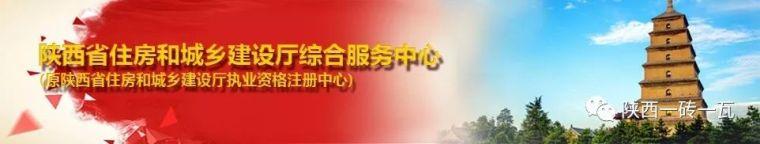 陕西省2019年二级造价工程师考试温馨提示