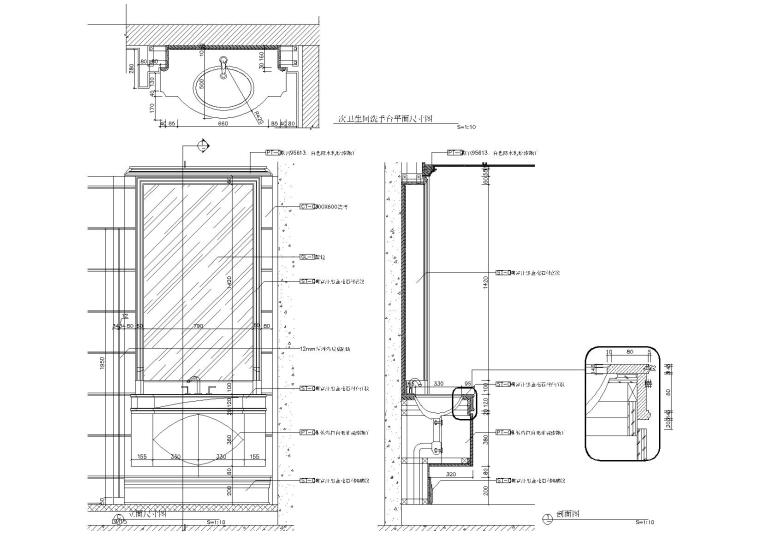 家装常用节点(墙面收口,卫生间,家具等)