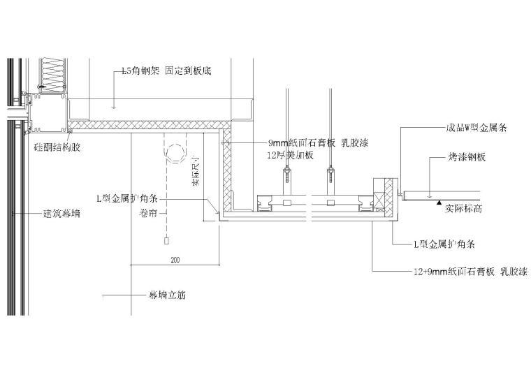 88个室内常用节点(收口,石材,吊顶等)