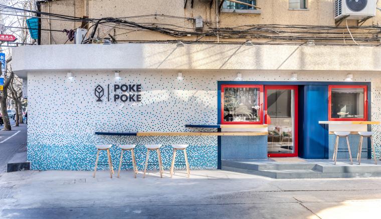 上海PokePoke餐厅设计效果图+JPG图纸