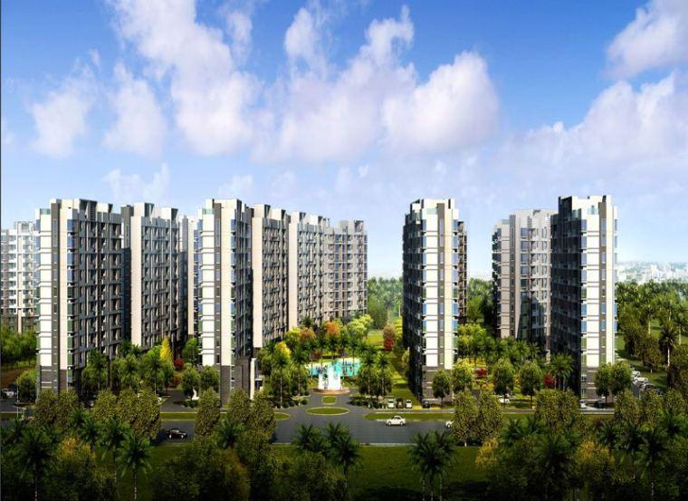 房地产生态楼盘包装方案(PPT)