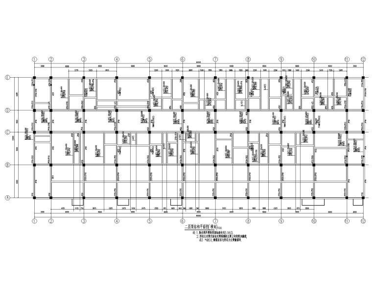 某四层办公楼混凝土结构施工图(CAD)