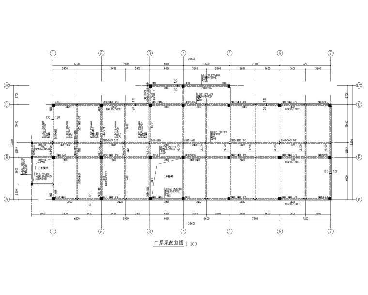 三层办公楼混凝土结构施工图(CAD含建筑)
