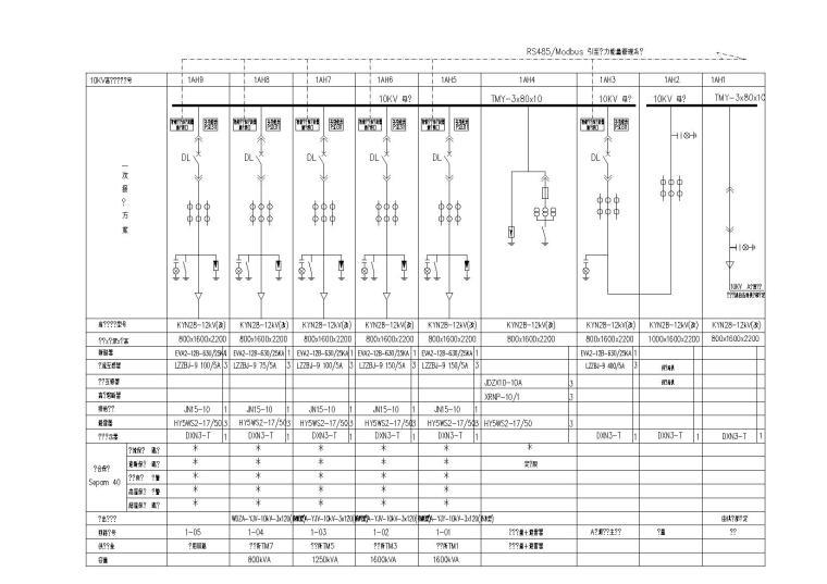 上海某国际度假村景观电气资料